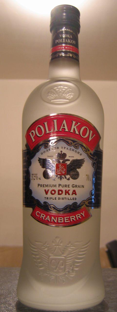 Pouliakov Cranberry